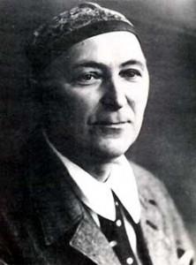 П.П.Гайдебуров